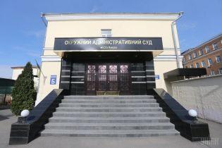 """Суд отказался возобновить лицензию телеканала """"112 Украина"""""""