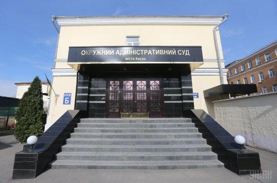 Генпрокуратура відкрила провадження через можливе втручання працівників НАБУ та ГПУ в роботу Окружного адмінсуду