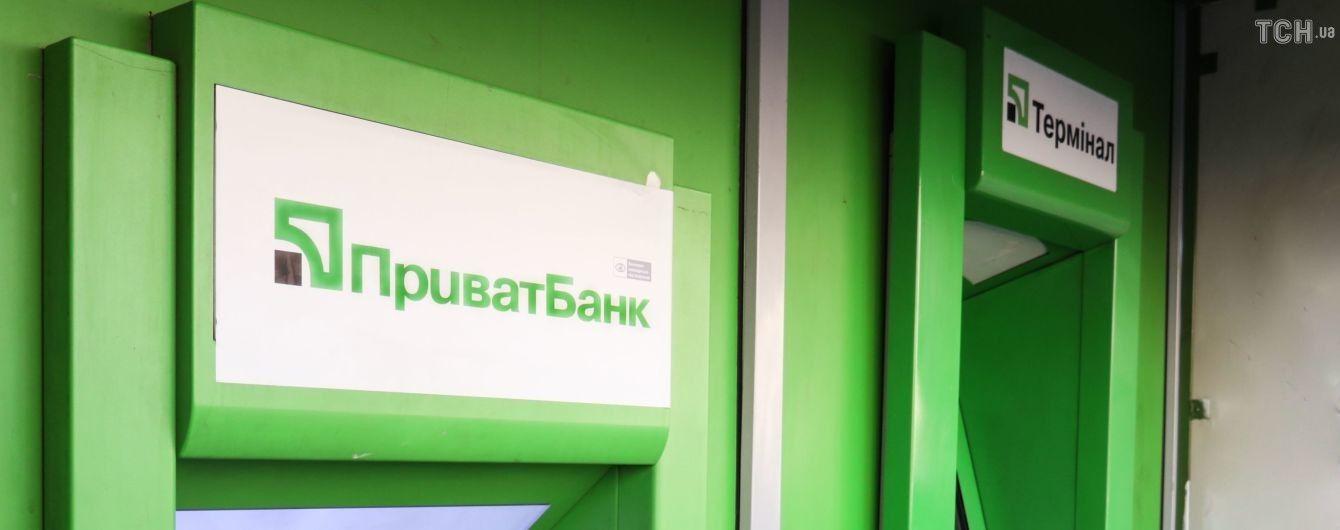 """Денаціоналізація """"ПриватБанку"""": у ЄС заявили, що підтримують зусилля НБУ із реформування фінансового сектору"""