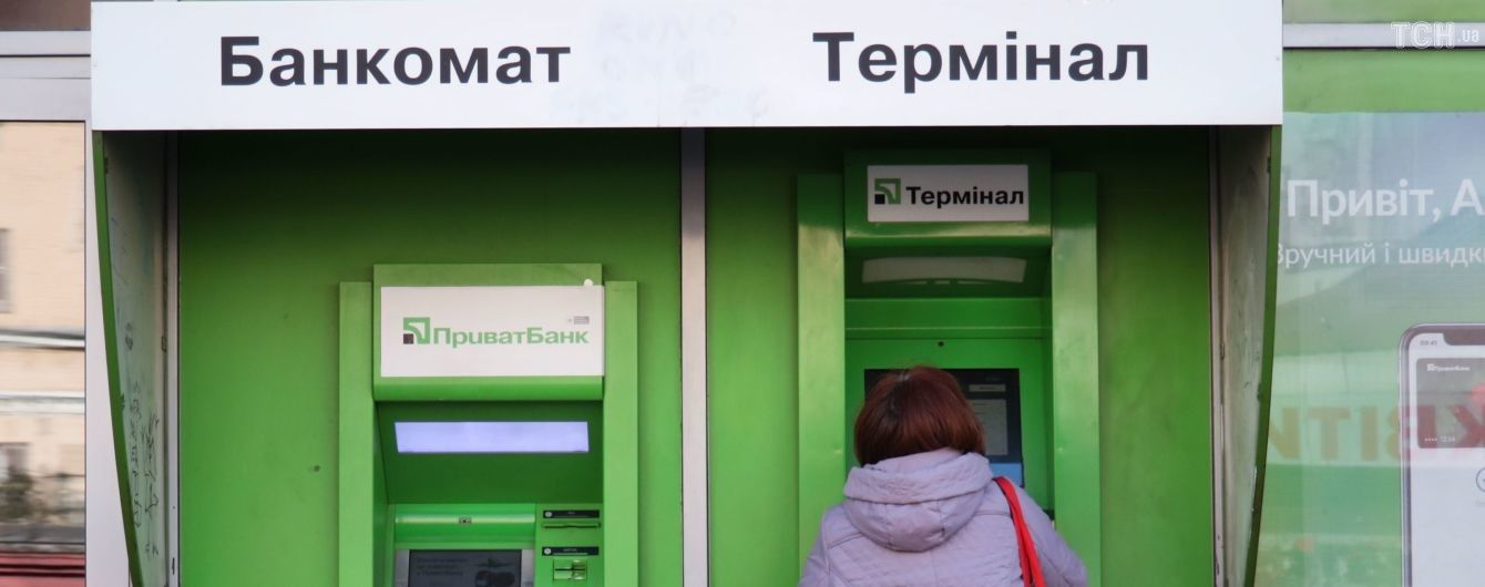 """Из-за судебных баталий клиенты забрали из """"ПриватБанка"""" более 130 млн долларов и 30 млн евро"""