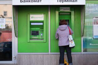 Рассмотрение апелляции относительно оснований для национализации Приватбанка перенесли