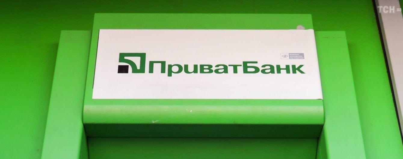 У Києві невідомі підірвали банкомат ПриватБанку та намагалися вкрасти касети з готівкою