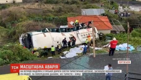 Жертвами ДТП на острове Мадейра стали по меньшей мере 29 туристов из Германии