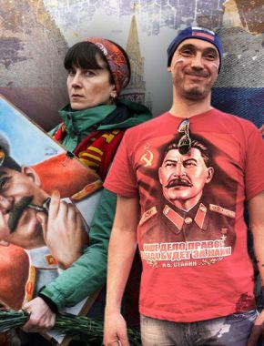Зачем россиянам нужен Сталин?