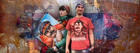 Навіщо росіянам потрібен Сталін?