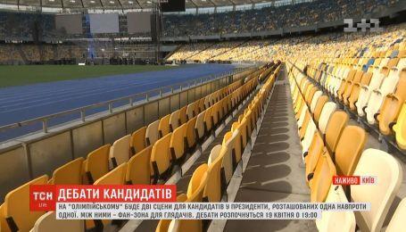 """Сутки до дебатов: на """"Олимпийском"""" продолжается монтаж сцен"""