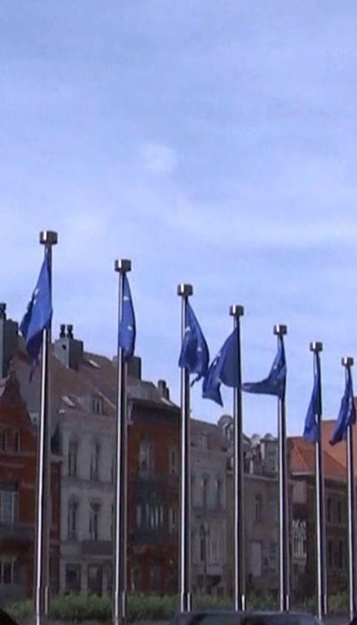 Європарламент схвалив нові візові правила для Шенгену