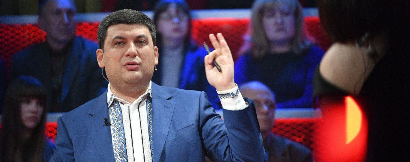 Гройсман поздравил Зеленского с победой на выборах и поблагодарил Порошенко
