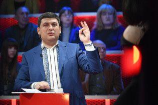 Гройсман прокомментировал заявление об отставке министра АПК Кутового
