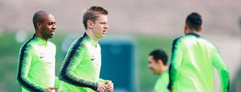 """Зінченко повернувся після травми та позаймався з """"Манчестер Сіті"""""""
