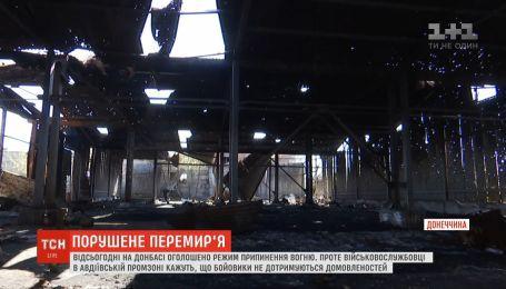 На фронте боевики игнорируют режим прекращения огня