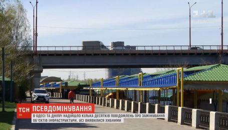 Рекордну кількість фейкових повідомлень про замінування зафіксували в обласних центрах України