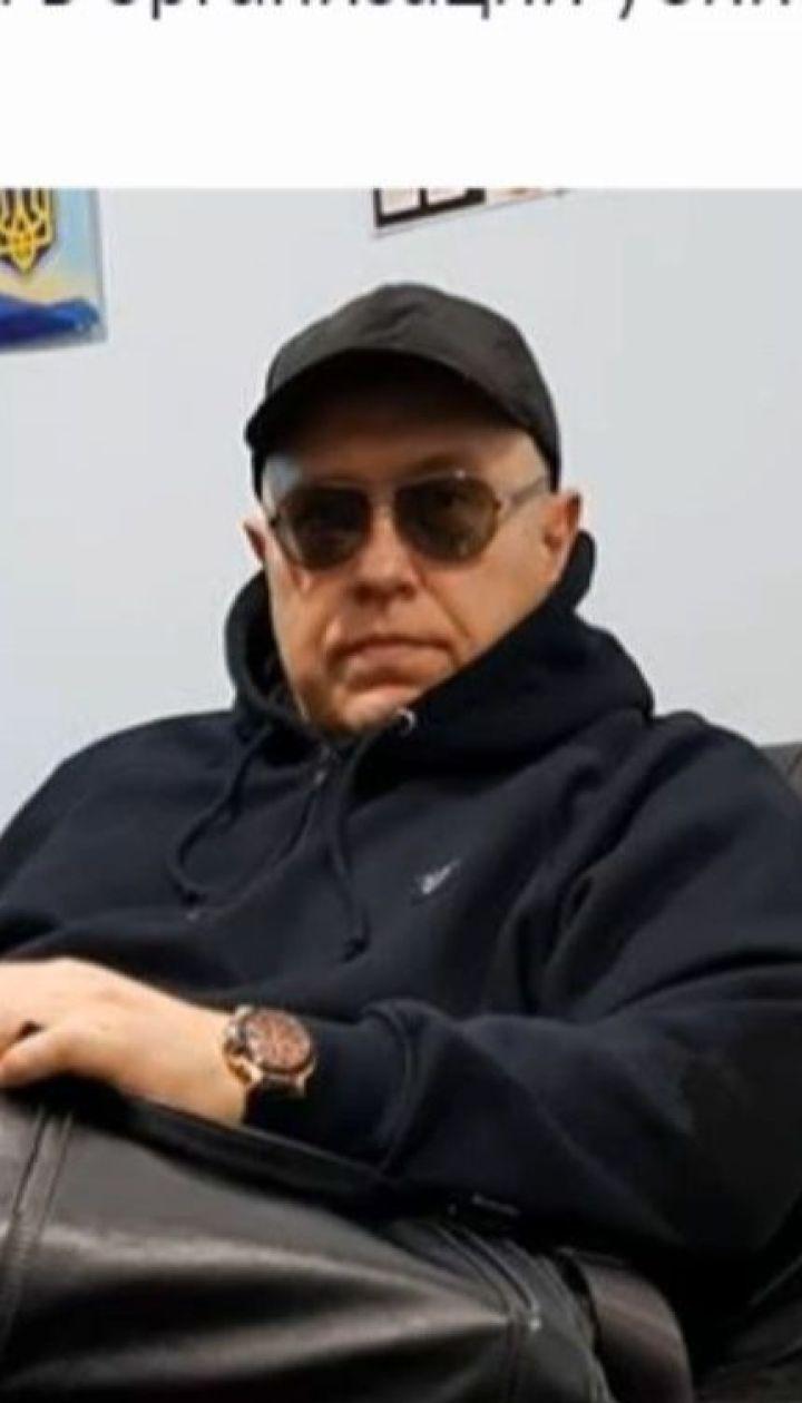 Підозрюваному у співучасті вбивства Катерини Гандзюк пом'якшили звинувачення