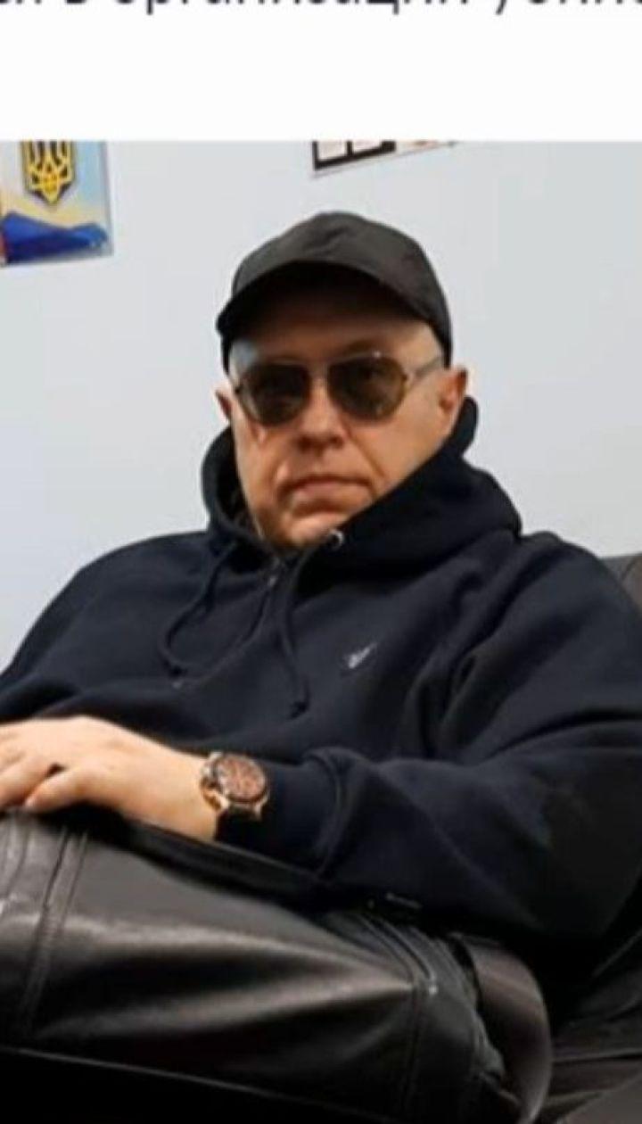 Подозреваемому в соучастии убийства Екатерины Гандзюк смягчили обвинение
