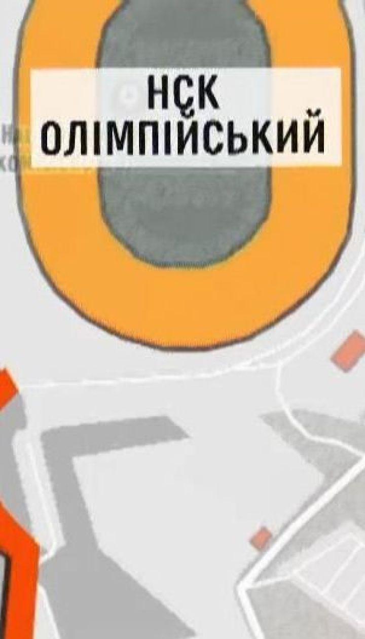 """Из-за дебатов на """"Олимпийском"""" для движения транспорта частично перекроют 9 улиц"""