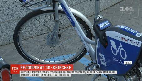 На Троещине не открыли ни одной станции велопроката из-за большого риска вандализма