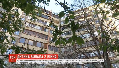 В Киеве трехлетняя девочка выпала из окна шестого этажа многоэтажки