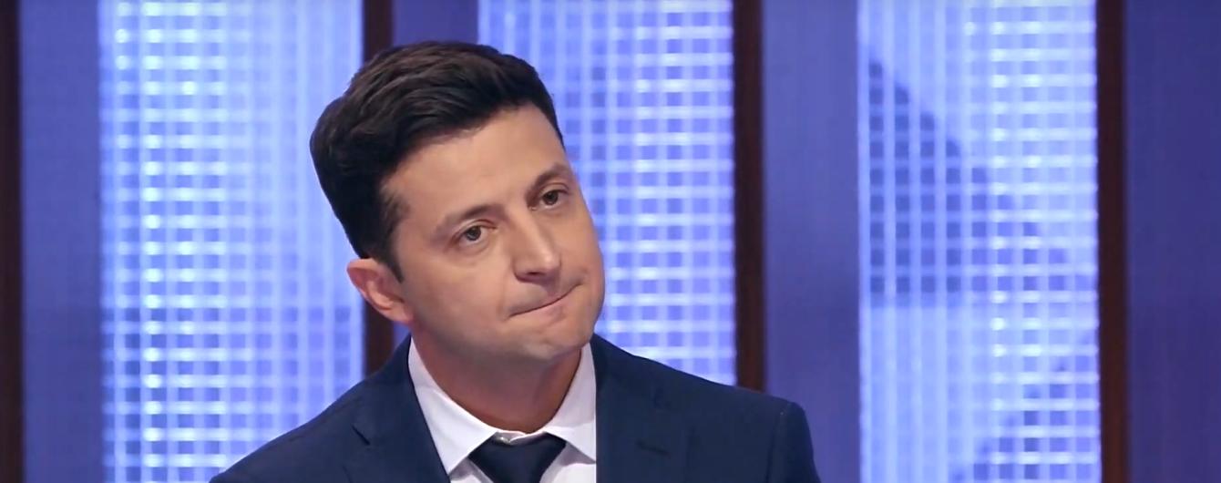 """""""Говорити зарано"""": Зеленський прокоментував розпуск парламенту"""