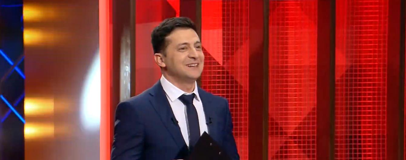 """Зеленский представил свою команду, Порошенко созвал СНБО из-за """"ПриватБанка"""". Пять новостей, которые вы могли проспать"""