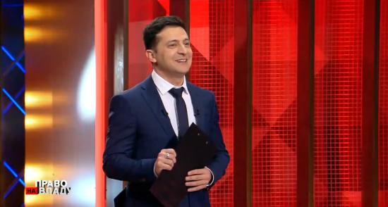 """Зеленський представив свою команду, Порошенко скликав РНБО через """"ПриватБанк"""". П'ять новин, які ви могли проспати"""