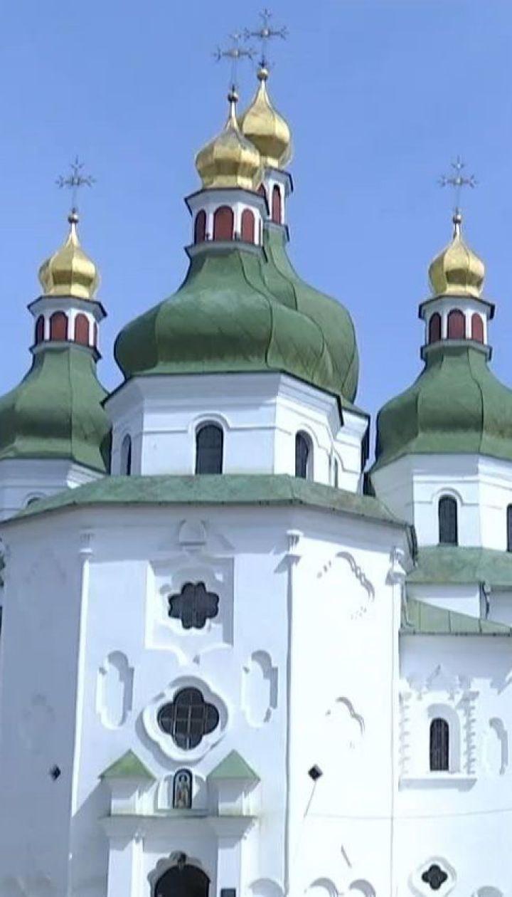 Храм Івана Богослова у Ніжині передали Помісній церкві України
