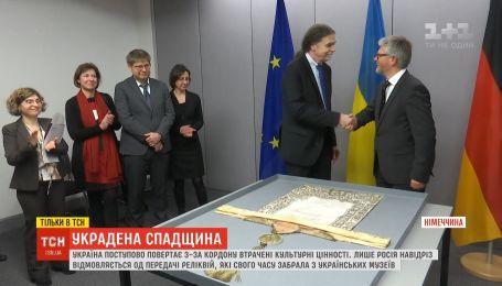 ТСН з'ясувала, чи повернуться втрачені пам'ятки культури до України