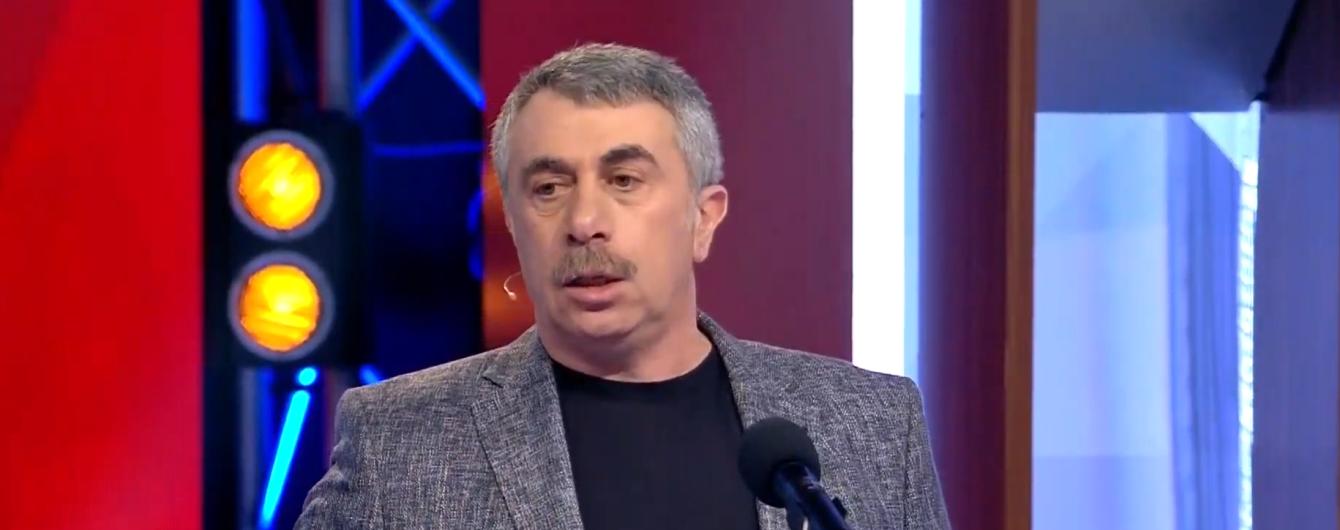 """Доктор Комаровский вошел в команду Зеленского: """"Не хочу впадать в популизм"""""""