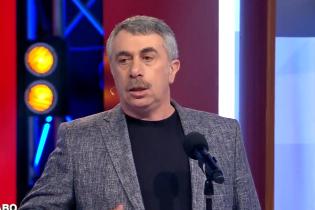 """Лікар Комаровський увійшов до команди Зеленського: """"Не хочу впадати в популізм"""""""