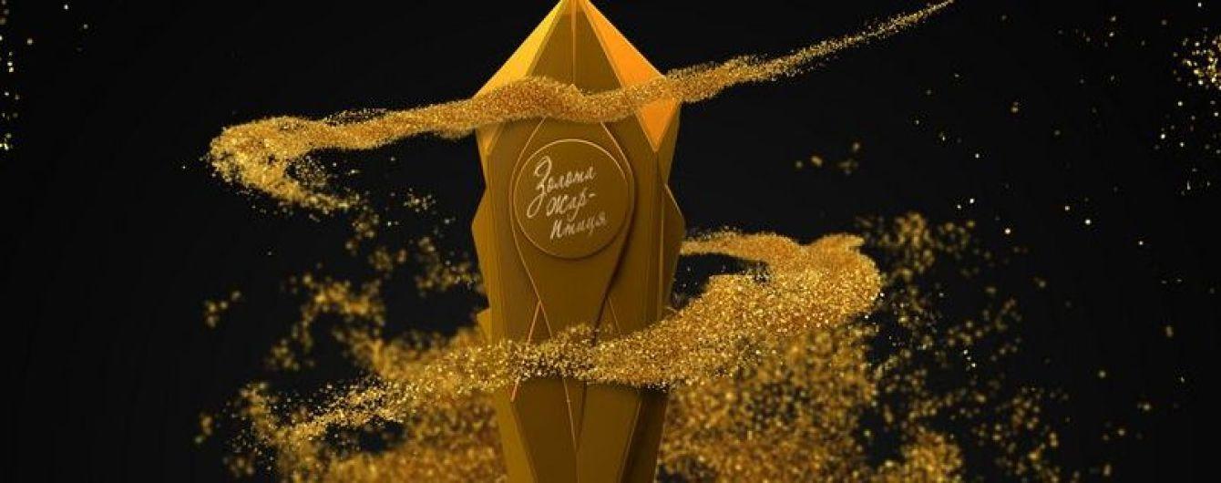 """""""Золота Жар-птиця 2019"""": повний список переможців премії"""