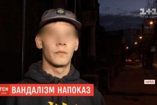 Харківські підлітки заради рейтингів відео розтрощили майна на 100 тисяч гривень