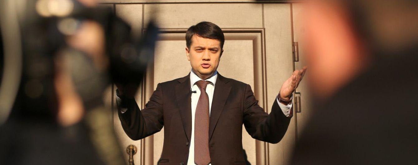 Разумков не виключив, що стане спікером нової Ради