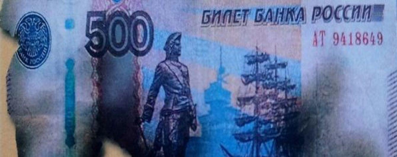 Россиянин сжег полтора миллиона рублей собственных сбережений
