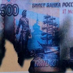 Росіянин спалив півтора мільйона рублів власних заощаджень