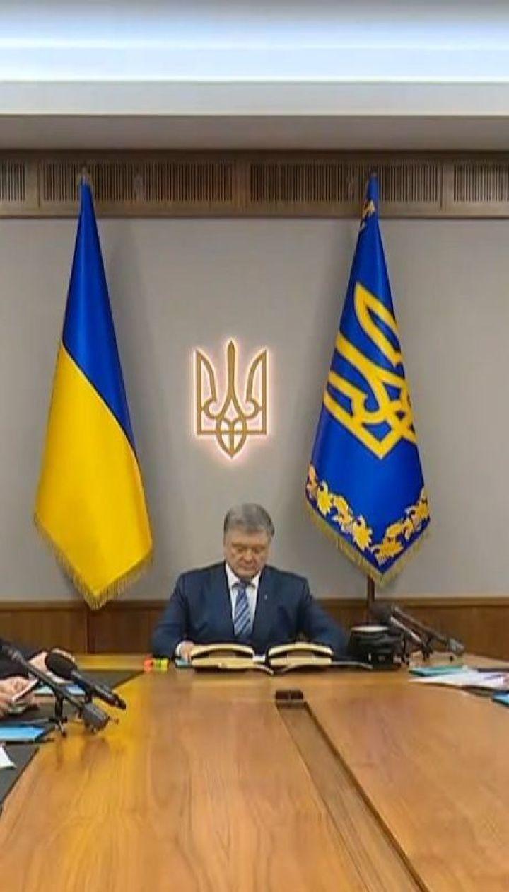 """Повернення """"Приватбанку"""" в приватну власність загрожує Україні економічною кризою та дефолтом - Порошенко"""