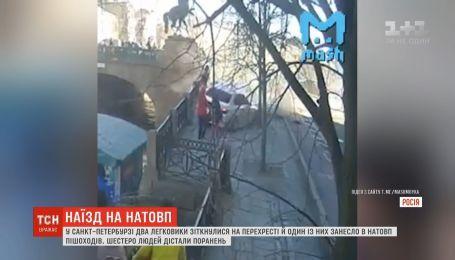 В Санкт-Петербурге автомобиль въехал в толпу