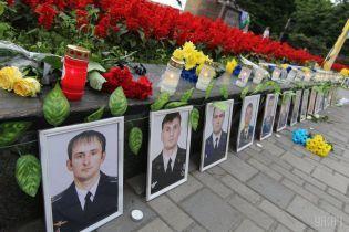 """""""Ганебне рішення"""": льотчики ЗСУ відреагували на відмову суду визнати збиття Іл-76 наслідком російської агресії"""