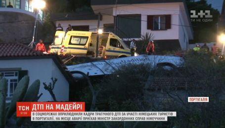 Кадры трагического ДТП на Мадейре опубликовали португальские СМИ