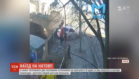 У Санкт-Петербурзі 6 людей зазнали травм унаслідок аварії
