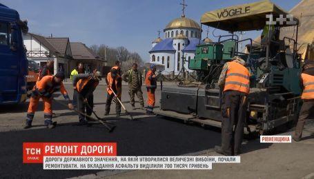 Не ремонтировали со времени создания: дорогу государственного значения чинят в Ровенской области