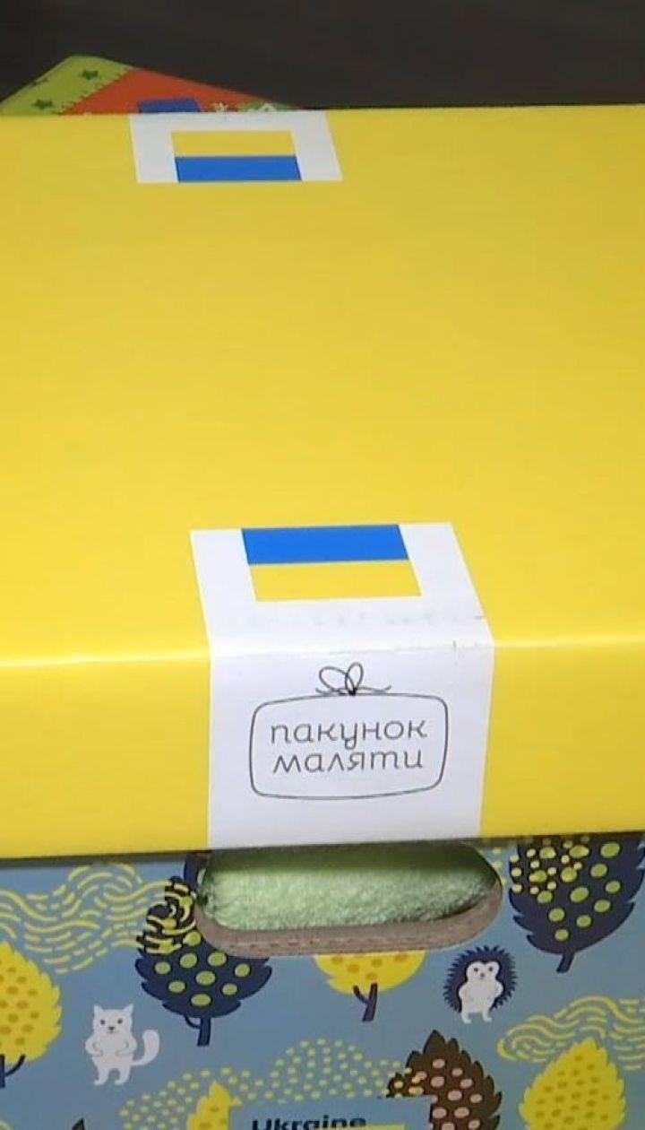 """Кто не получит """"бэби-бокс"""" в Украине после рождения ребенка"""
