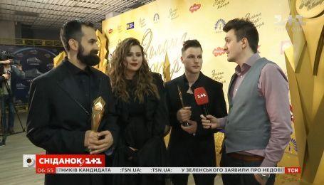 Золотая Жар-птица 2019: состоялось вручение престижной музыкальной премии