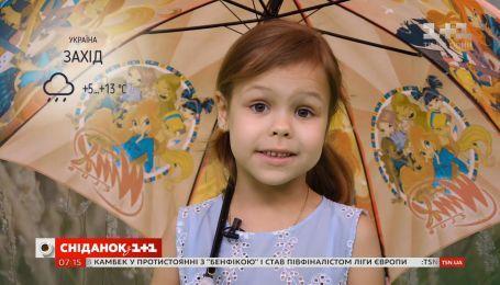 Погода от Фроси на 20-21 апреля в Украине и мире