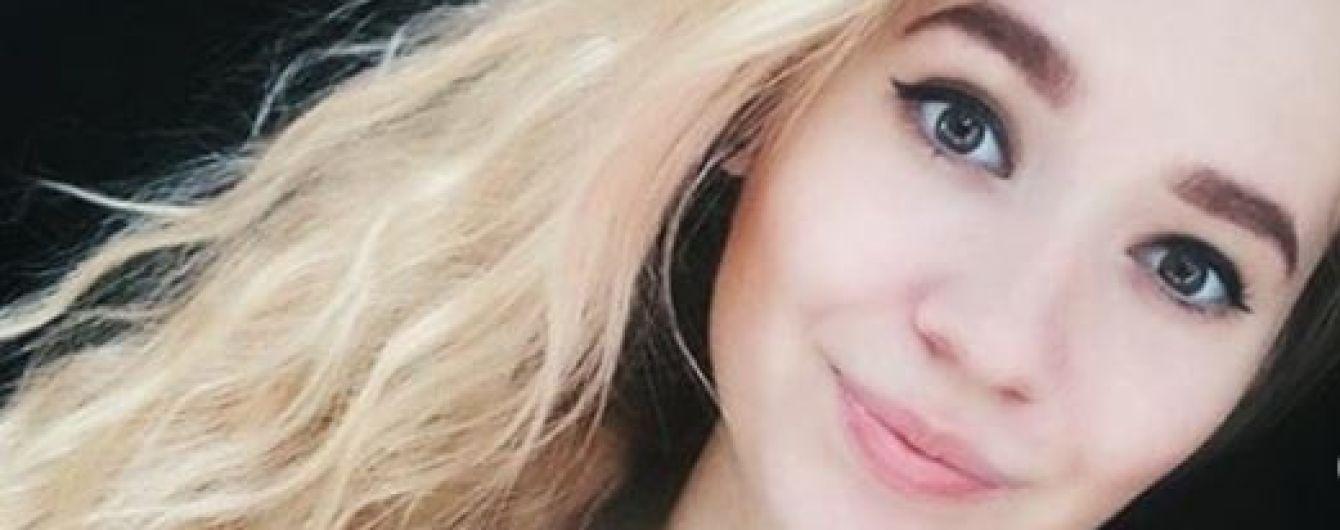 Нещасний випадок змінив життя Ганни, їй потрібна допомога