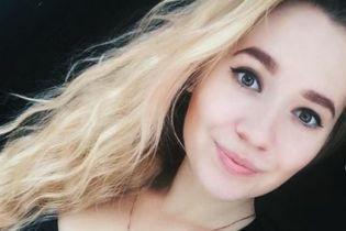 Несчастный случай изменил жизнь Анны, ей нужна помощь