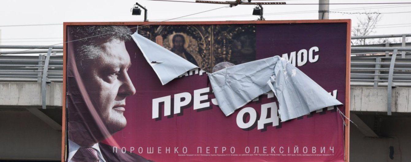 НАПК посчитало траты Зеленского и Порошенко на агитацию перед вторым туром выборов