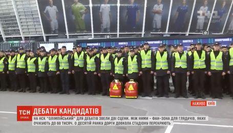"""Нацполіція та Нацгаварія вишикувались перед """"Олімпійським"""""""