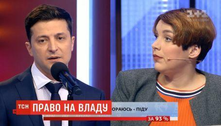 """Мені байдуже, що думає Коломойський – Зеленський у """"Праві на владу"""""""