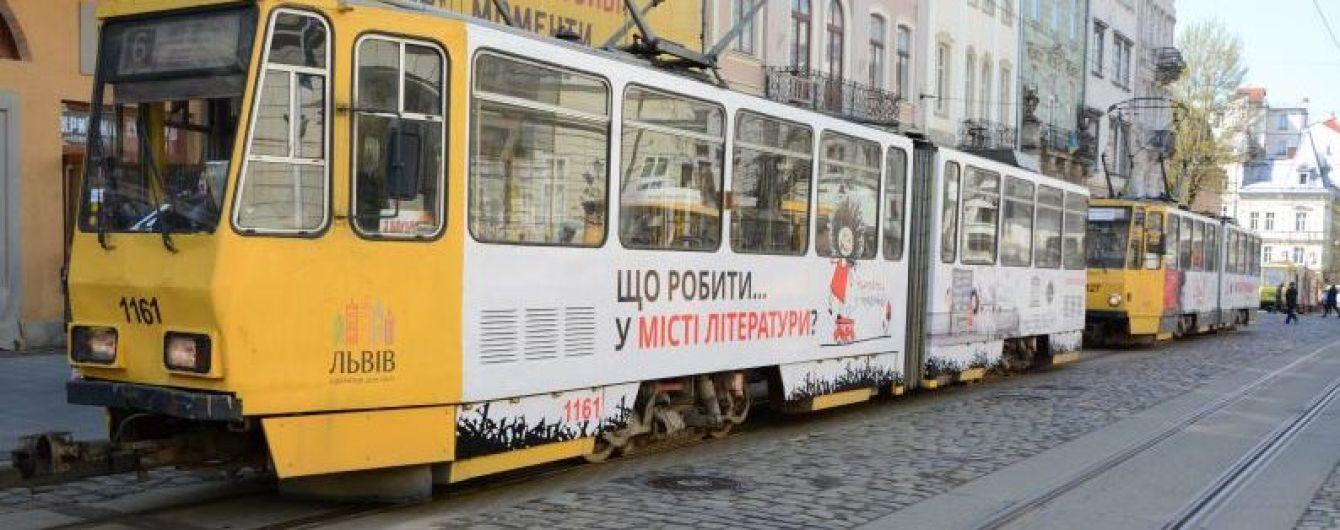 """Во Львове начали курсировать """"Читай-трамваи"""""""