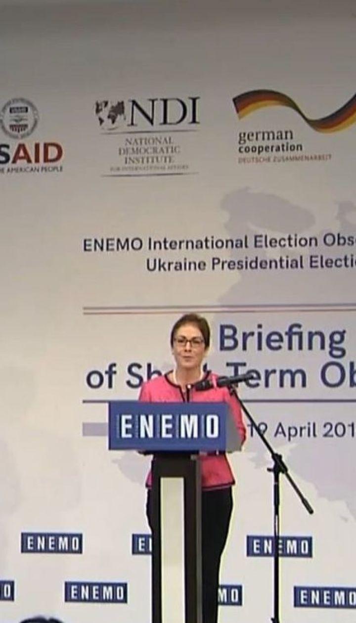 Другий тур виборів стане для України тестом на зміцнення демократії – міжнародна місія ENEMO