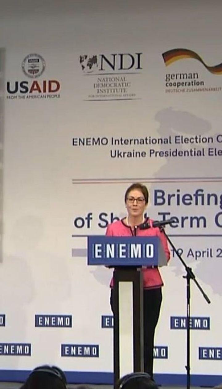 Второй тур выборов станет для Украины тестом на укрепление демократии - международная миссия ENEMO